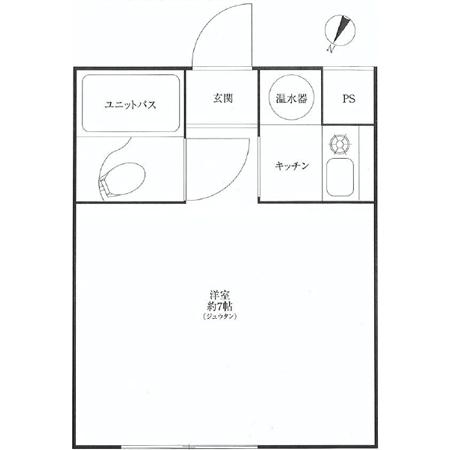 西新宿カーネルマンション 間取図