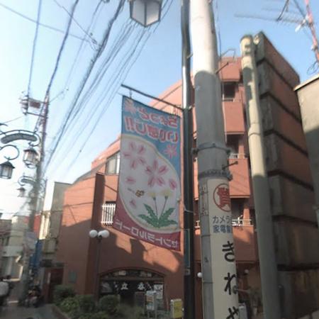 ライオンズプラザ高円寺 概観