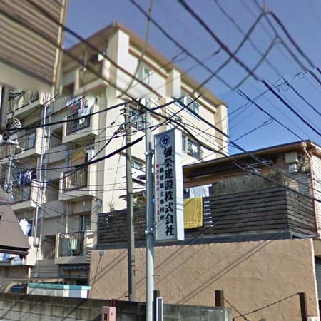 三田常盤台第2コーポ 概観